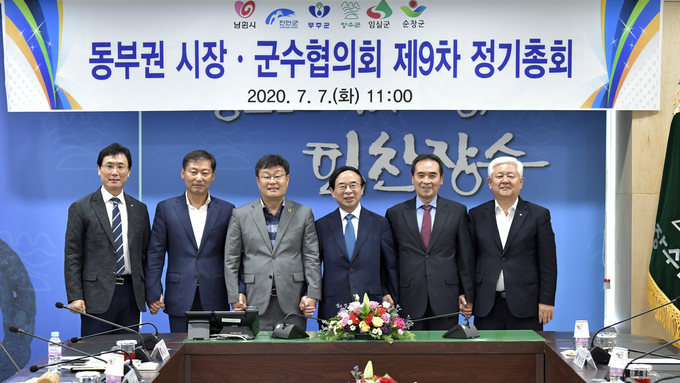 전북 동부권 시장·군수협의회 제9차 정기총회