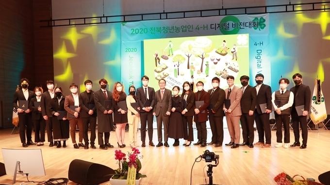 장수군, 전국청년농산업 창업아이디어 경진대회 대상
